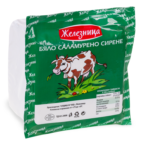 Jeleznica Cow Milk